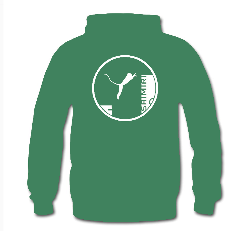 Sweat Vert [officiel]